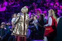 """""""Тайна пирата"""" в Тульском цирке, Фото: 104"""