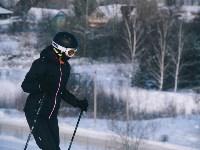 Зимние развлечения в Некрасово, Фото: 42