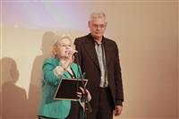 Самым активным тулякам вручили премию «Гражданская инициатива», Фото: 14