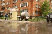 Коммунальная авария на ул. Лейтейзена, Фото: 2