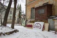 Дом дворянского собрания. Март 2014, Фото: 20