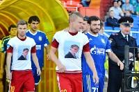 «Арсенал» Тула - «Волгарь» Астрахань - 1:1, Фото: 95