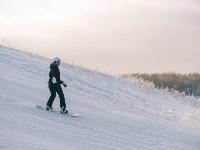 Зимние развлечения в Некрасово, Фото: 32