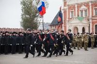 Митинг сотрудников ОВД в Тульском кремле, Фото: 21