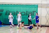 Женский баскетбол, Фото: 11