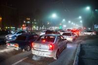 Вечерний туман в Туле, Фото: 4