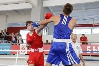 Чемпионат ЦФО по боксу, Фото: 7