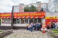 """Открытие магазина """"Тульский пряник"""", Фото: 21"""
