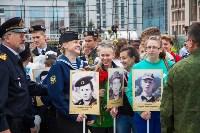 День ветерана боевых действий. 31 мая 2015, Фото: 13