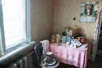 В Шахтинском поселке люди вынуждены жить в рушащихся домах, Фото: 16