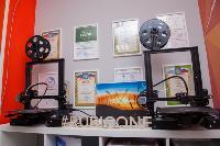 Компьютерная академия Рубикон – путеводитель по азбуке современного мира, Фото: 26