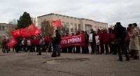 """Митинг против закона """"о шлепкАх"""", Фото: 31"""