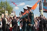 Парад Победы-2016, Фото: 246