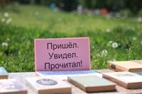 В Туле прошел флешмоб «Читающий парк», Фото: 9