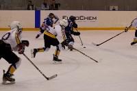 Хоккейный турнир EuroChemCup, Фото: 32
