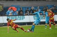 «Зенит» Санкт-Петербург - «Арсенал» Тула - 1:0, Фото: 70