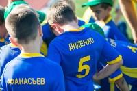 Открытый турнир по футболу среди детей 5-7 лет в Калуге, Фото: 32