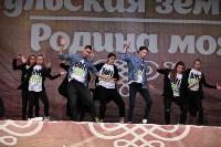 Танцевальный фестиваль на площади Ленина. 13.09.2015, Фото: 12