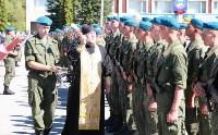 Командиру 106-й гвардейской воздушно-десантной дивизии вручено Георгиевское знамя, Фото: 12