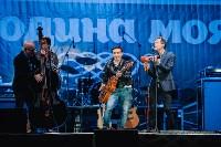 """Концерт группы """"Браво"""" на День города-2015, Фото: 62"""