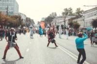 Театральное шествие в День города-2014, Фото: 25