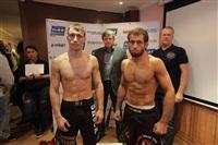 Взвешивание бойцов перед турниром M-1 Challenge 44, Фото: 52