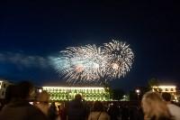 Закрытие Дней МГИМО в Тульской области, Фото: 37
