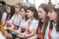 Александр Балберов поздравил выпускников тульской школы, Фото: 24