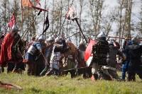 637-я годовщина Куликовской битвы, Фото: 109