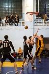 Тульская Баскетбольная Любительская Лига. Старт сезона., Фото: 123