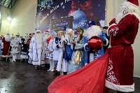 Битва Дедов Морозов-2015, Фото: 8