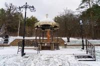 Белевский район, Жабынь, Фото: 31