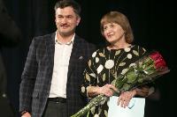 Туламашзавод поздравил женщин с 8 Марта, Фото: 63