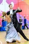 I-й Международный турнир по танцевальному спорту «Кубок губернатора ТО», Фото: 76