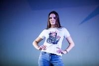 Кастинг на конкурс Мисс Студенчество, Фото: 50