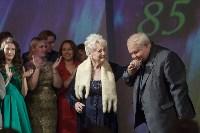 В Туле отметили 85-летие театра юного зрителя, Фото: 27