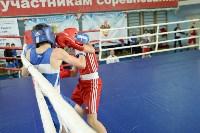 Турнир по боксу памяти Жабарова, Фото: 98