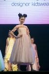 Мисс Тула - 2020, Фото: 107