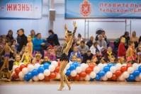Открытый кубок региона по художественной гимнастике, Фото: 46