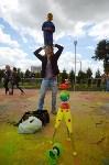 Фестиваль ColorFest в Туле, Фото: 78