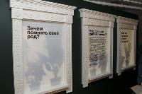 Музей без экспонатов: в Туле открылся Центр семейной истории , Фото: 2