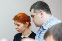 Приговор Александра Прокопука, Фото: 12