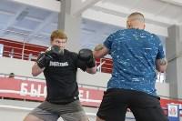 Чемпионат ЦФО по боксу, Фото: 51