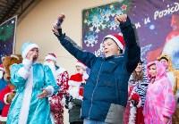 Забег Дедов Морозов, Фото: 118