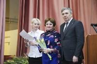 """Награждение победителей акции """"Любимый доктор"""", Фото: 9"""