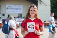 «Школодром-2018». Было круто!, Фото: 647