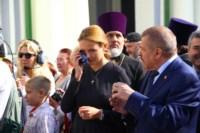 Освящение колокольни в Тульском кремле, Фото: 28