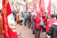 Митинг КПРФ в честь Октябрьской революции, Фото: 59