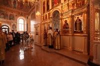 Освящение храма Дмитрия Донского в кремле, Фото: 8