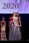 Мисс Тула - 2020, Фото: 215